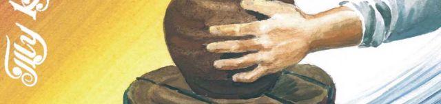 Дар хонаи муқаддас (166 – Забур 150)