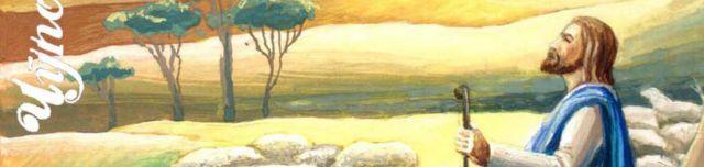 Эй Худои ман (187 – Забур 62)