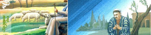 Худоё, бубахшо гуноҳи маро (184 – Забур 50)