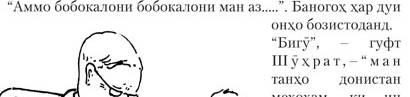 саҳифаи 6
