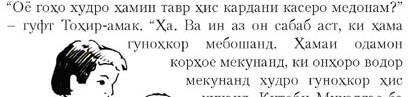 саҳифаи 9