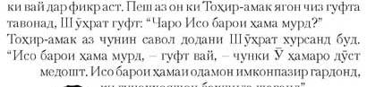 саҳифаи 10