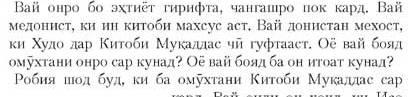 саҳифаи 13