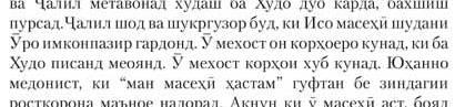 саҳифаи 17