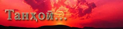 саҳифа 2
